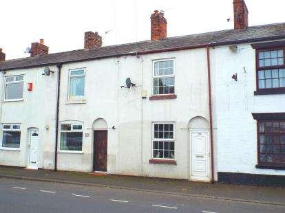 2 Bedrooms Terraced House for sale in Warrington Road, Leigh End, Glazebury, Warrington