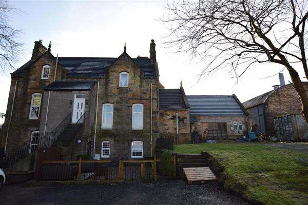 3 Bedrooms Semi Detached House for sale in Viewfield Place, HARTHILL