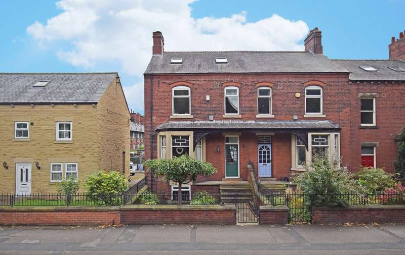 4 Bedrooms End Of Terrace House for sale in Denby Dale Road, Wakefield