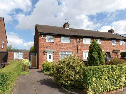 3 Bedrooms End Of Terrace House for sale in Sherburn Road, Penwortham, Preston, PR1
