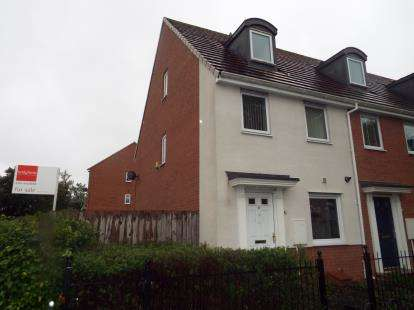 3 Bedrooms End Of Terrace House for sale in Kellett Close, Washington, Tyne and Wear, NE37