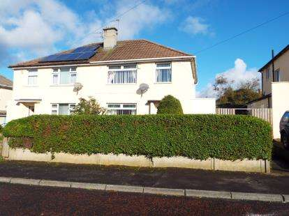 3 Bedrooms Semi Detached House for sale in Swaledale Crescent, Houghton Le Spring, Tyne and Wear, DH4