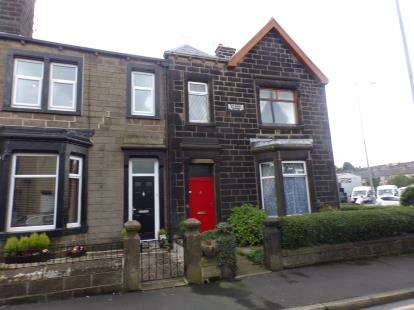 4 Bedrooms End Of Terrace House for sale in Skipton Road, Colne, Lancashire, BB8
