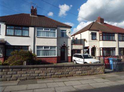 3 Bedrooms Semi Detached House for sale in Campbell Drive, Liverpool, Merseyside, England, L14