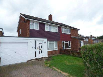 3 Bedrooms Semi Detached House for sale in Severn Way, Bletchley, Milton Keynes