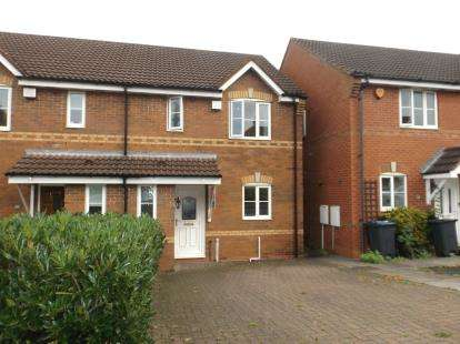 3 Bedrooms Terraced House for sale in Slingfield Road, Birmingham, West Midlands