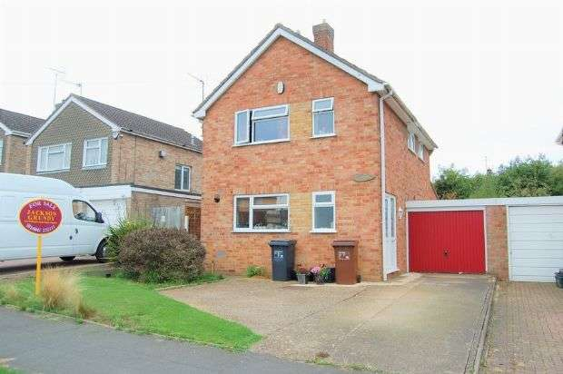 3 Bedrooms Link Detached House for sale in Landcross Drive, Abington Vale, Northampton NN3 3LS