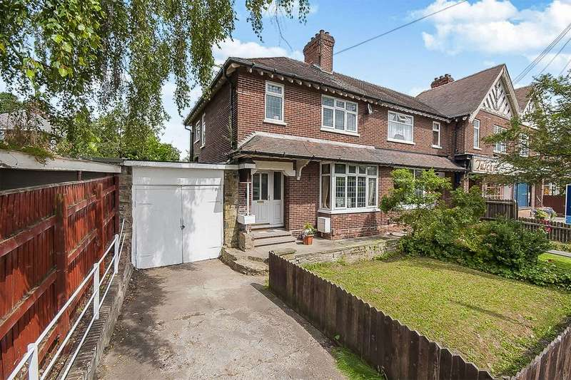 3 Bedrooms Terraced House for sale in Grimsby Road, Laceby, Grimsby, DN37