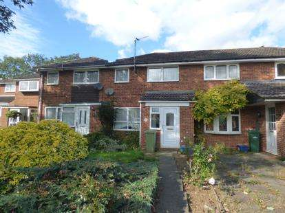 3 Bedrooms Terraced House for sale in Annesley Road, Newport Pagnell, Milton Keynes, Bucks