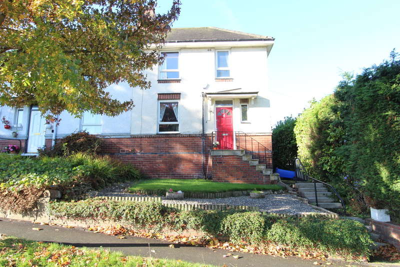 2 Bedrooms Semi Detached House for sale in The Greenway, Beauchief