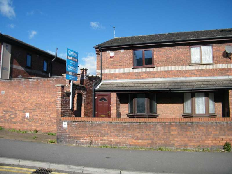 2 Bedrooms End Of Terrace House for sale in Bridge Road, Gainsborough