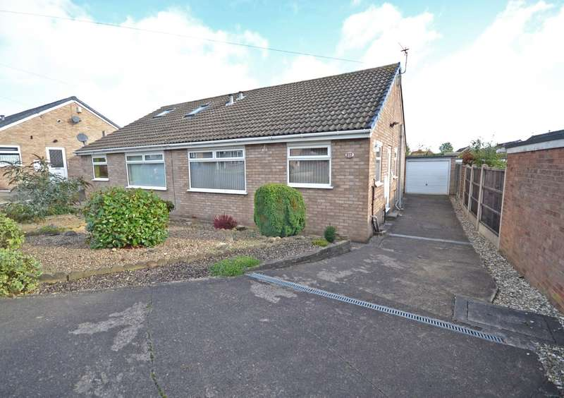 2 Bedrooms Semi Detached Bungalow for sale in Haveroid Way, Crigglestone, Wakefield
