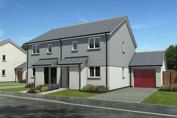 2 Bedrooms Semi Detached House for sale in The Maples, 64 Gwel Kann, Trevelyan Road, Illogan