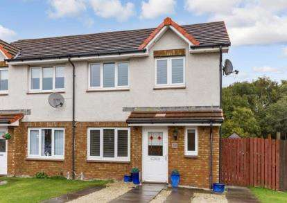 3 Bedrooms Semi Detached House for sale in Andrew Paton Way, Hamilton, South Lanarkshire
