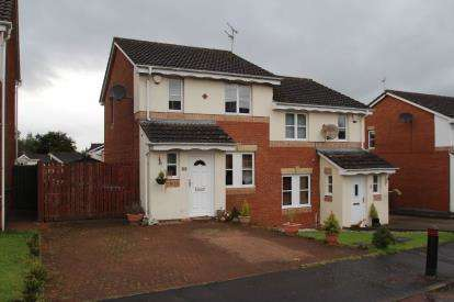 3 Bedrooms Semi Detached House for sale in Wellesley Drive, Blackwood