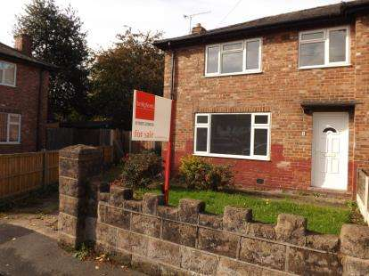 3 Bedrooms End Of Terrace House for sale in Alder Crescent, Warrington, Cheshire