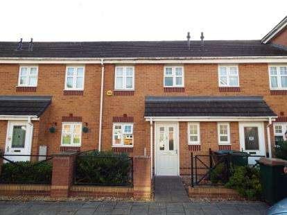 3 Bedrooms Terraced House for sale in Sidbury Road, Radford, Coventry