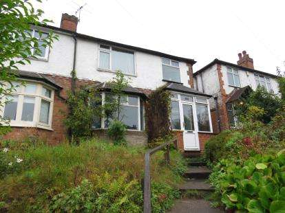 3 Bedrooms Semi Detached House for sale in Warwards Lane, Selly Oak, Birmingham, West Midlands