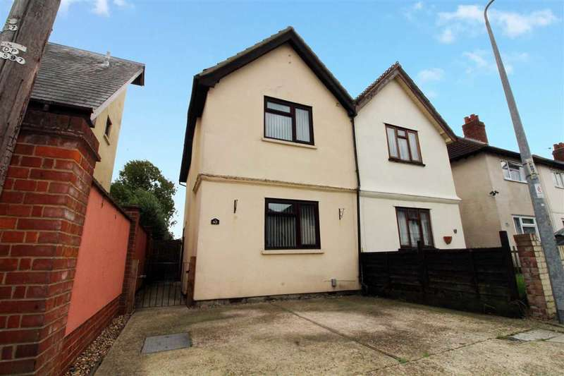 2 Bedrooms Semi Detached House for sale in Reading Road, Ipswich
