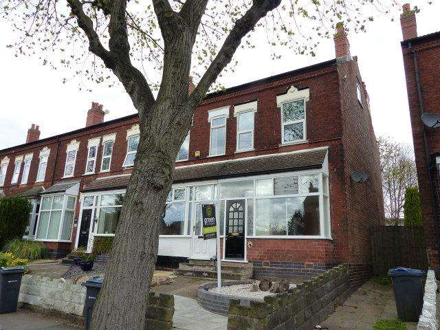 2 Bedrooms End Of Terrace House for sale in Somerset Road,Erdington,Birmingham