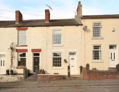 2 Bedrooms Terraced House for sale in Egerton Road, Dronfield, Derbyshire