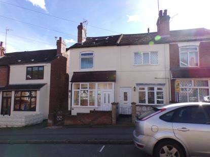 3 Bedrooms Terraced House for sale in Lower Outwoods Road, Burton-on-Trent, Staffordshire