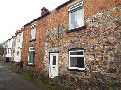 2 Bedrooms End Of Terrace House for sale in Gwalia, Caergwrle, Flintshire, LL12