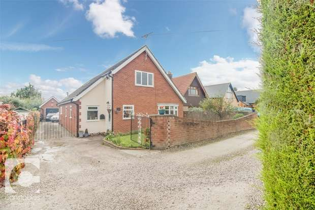 4 Bedrooms Detached House for sale in Palace Hey,, Ness, Neston, Cheshire