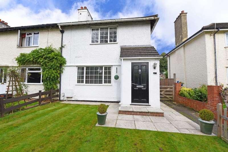 3 Bedrooms End Of Terrace House for sale in Marrowbrook Lane, Farnborough, GU14