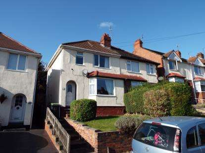 2 Bedrooms Semi Detached House for sale in School Lane, Chilwell, Beeston, Nottingham