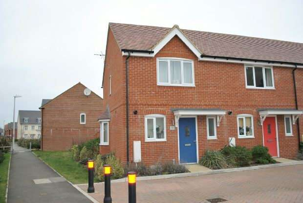 2 Bedrooms End Of Terrace House for sale in Sambar Grove Three Mile Cross Reading