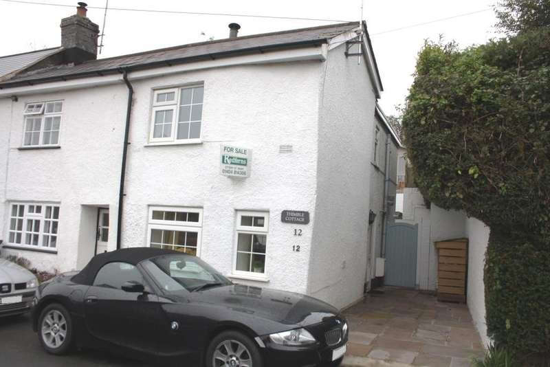 2 Bedrooms End Of Terrace House for sale in Ottery St Mary