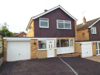 3 Bedrooms Detached House for sale in Hawkhurst Drive, Wollaton, Nottingham, Nottinghamshire