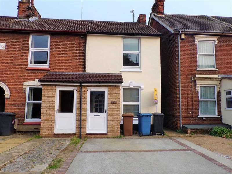 2 Bedrooms End Of Terrace House for sale in Cauldwell Hall Road, Ipswich