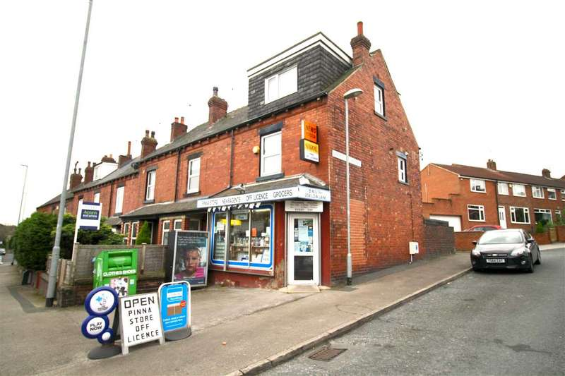 2 Bedrooms Commercial Property for sale in Low Lane, Horsforth, Leeds