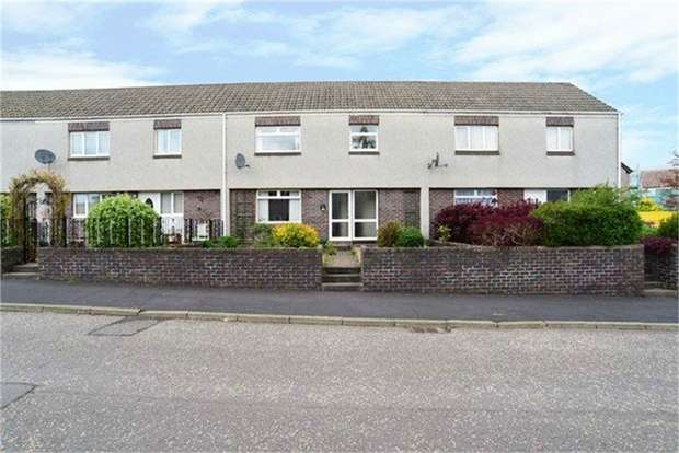 2 Bedrooms Terraced House for sale in Thrums Gardens, Kirriemuir, Angus