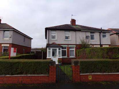2 Bedrooms Semi Detached House for sale in Henry Street, Leigh, Greater Manchester