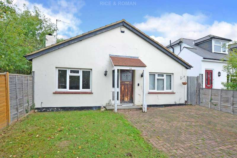 2 Bedrooms Detached House for sale in Lincoln Road, Worcester Park