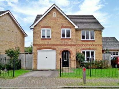 4 Bedrooms Detached House for sale in Hazel Farm, Totton, Southampton