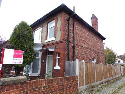 3 Bedrooms End Of Terrace House for sale in Pinewood Road, Eaglescliffe, Stockton On Tees