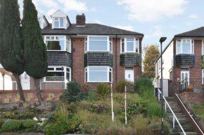 3 Bedrooms Semi Detached House for sale in Horndean Road, Sheffield, South Yorkshire