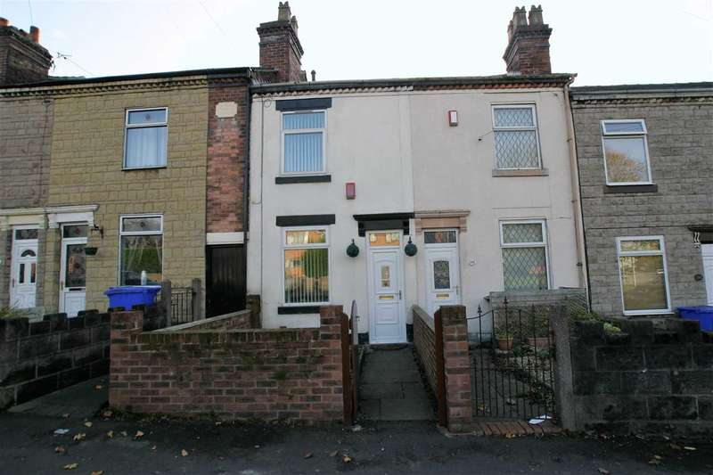 2 Bedrooms Terraced House for sale in Werrington Road, Bucknall, Stoke on Trent