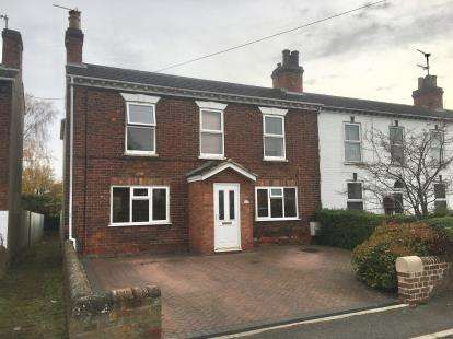 3 Bedrooms End Of Terrace House for sale in Windsor Bank, Boston, Lincs, England