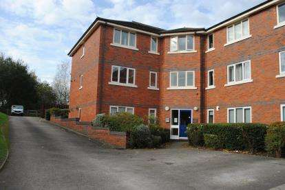 2 Bedrooms Flat for sale in High Gates Lodge, Bewsey, Warrington, Cheshire, WA5