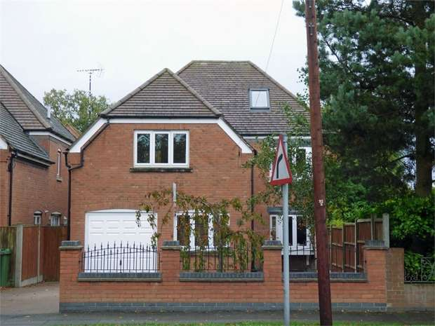 5 Bedrooms Detached House for sale in Lower Hillmorton Road, Rugby, Warwickshire