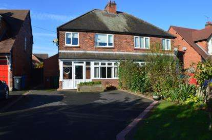 4 Bedrooms Semi Detached House for sale in Wellfield Road, Alrewas, Burton Upon Trent