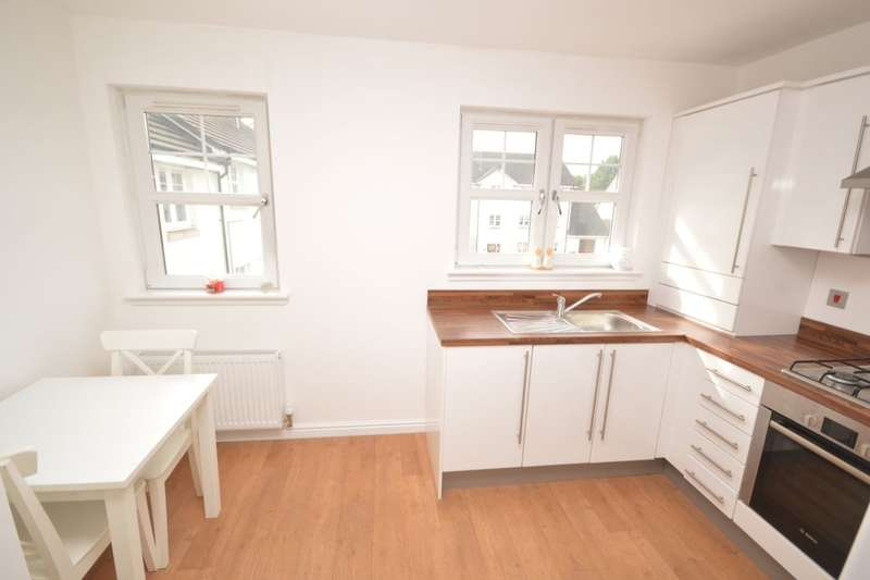 1 Bedroom Flat for sale in Endrick Court, Larbert, FK5