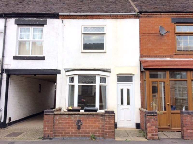 3 Bedrooms Terraced House for sale in Park Avenue, Nuneaton, CV11