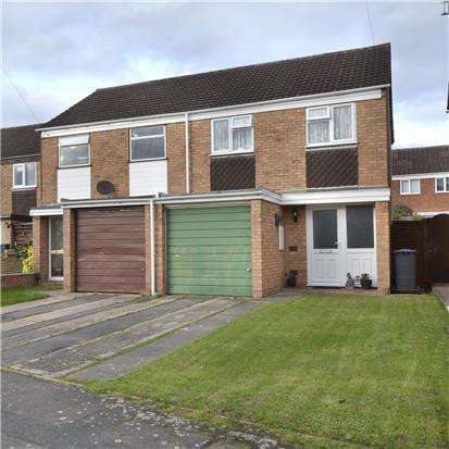 3 Bedrooms Semi Detached House for sale in Fieldcourt Gardens, Quedgeley, GLOUCESTER, GL2 4TY