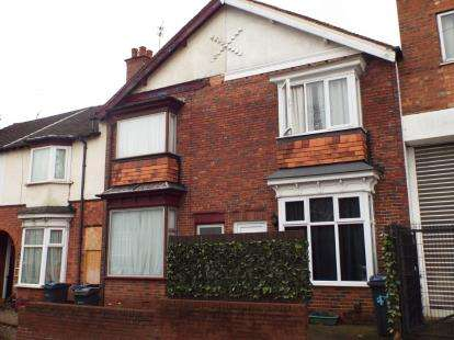 2 Bedrooms End Of Terrace House for sale in Wood End Lane, Erdington, Birmingham, West Midlands